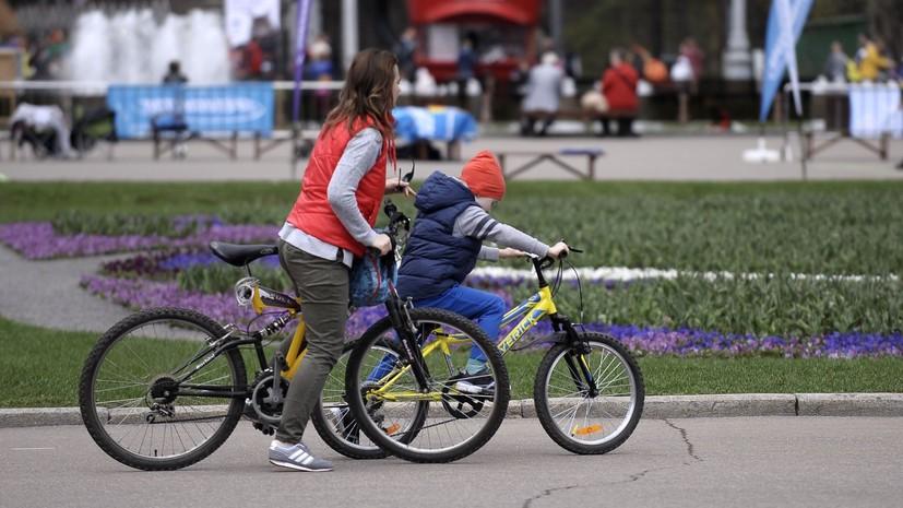 В парках Москвы появится ещё 11 км велодорожек до конца года