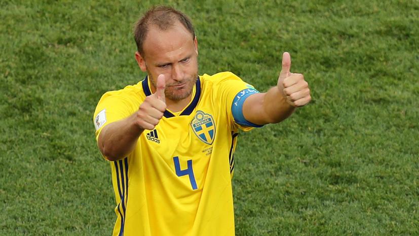 Гранквист стал лучшим игроком матча ЧМ-2018 Швеция — Южная Корея