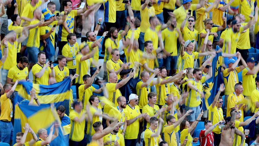 На матче ЧМ-2018 Швеция — Южная Корея установлен рекорд посещаемости стадиона «Нижний Новгород»