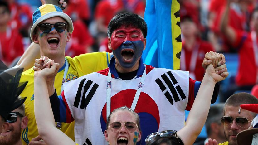 Шведский карнавал в Нижнем Новгороде и английские фанаты в Волгограде: что происходило в России в пятый день ЧМ-2018