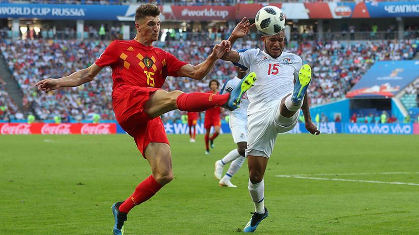Бельгия одержала победу над Панамой в матче ЧМ-2018