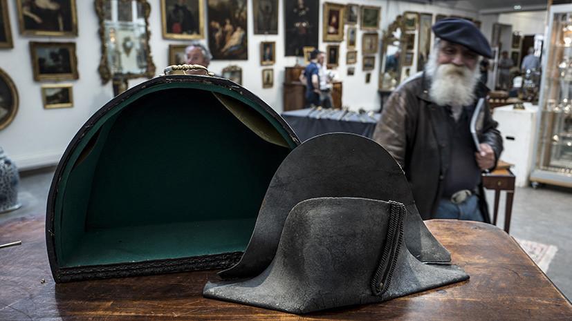 Потерянную Наполеоном при Ватерлоо треуголку продали на аукционе