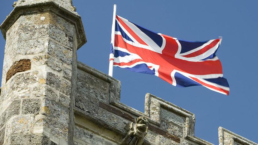 Посольство России призвало МВД Великобритании не относиться предвзято к россиянам