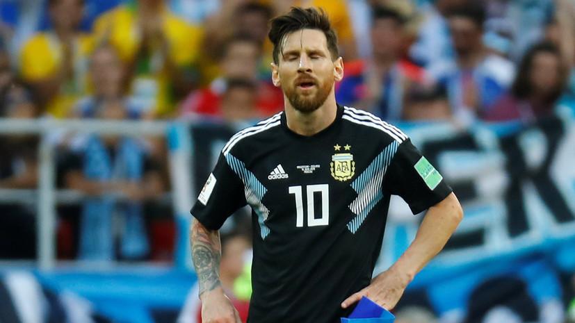 Месси, Дибала и Ди Мария отсутствовали в заключительной части тренировки сборной Аргентины
