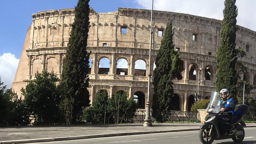 В Риме задержали подростка после попытки вынести обломок колоннады Колизея