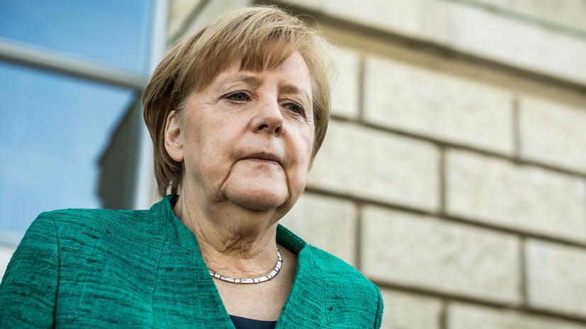 «Быстрого решения проблемы нет»: партия Меркель поддержала план по ужесточению миграционной политики