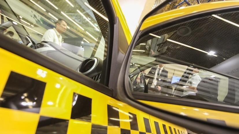 В России предлагают создать национальную систему по контролю водителей такси.