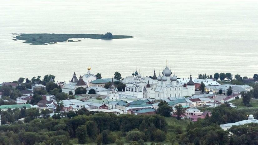 Болельщики из Швейцарии забронировали отель в Ростове Великом вместо Ростова-на-Дону