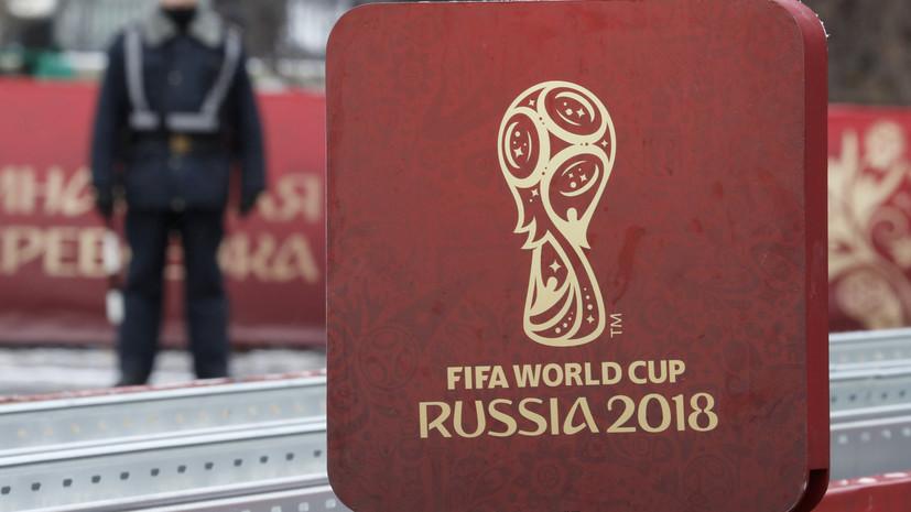 Английский журналист рассказал о помощи со стороны жителя Волгограда после матча ЧМ-2018 по футболу