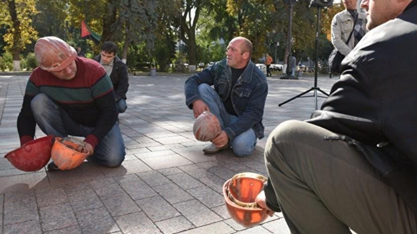В Киеве у здания Рады проходит митинг шахтёров