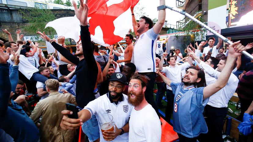Британские СМИ: россияне тепло встретили английских болельщиков на ЧМ-2018 по футболу