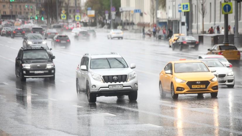 Водителей Москвы предупредили о возможных пробках из-за дождя