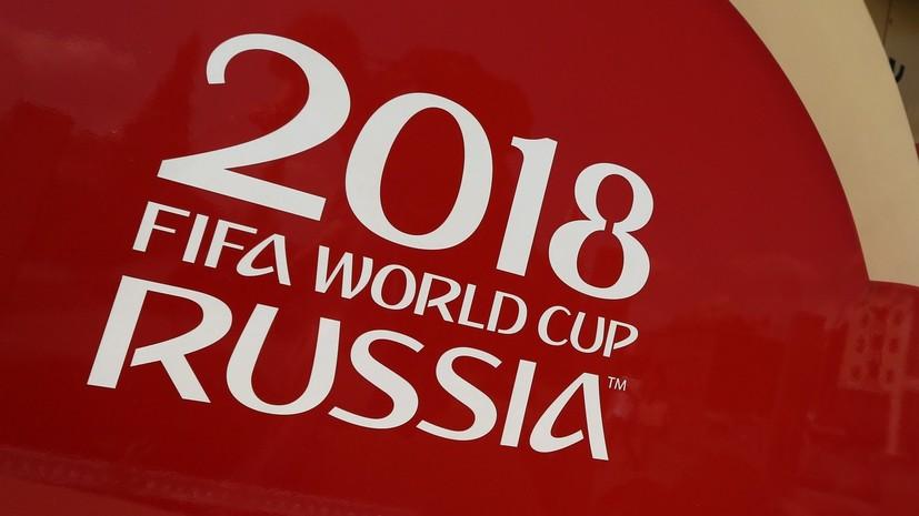 Погребняк: сборная России поборется с Уругваем за первое место в группе на ЧМ-2018 по футболу