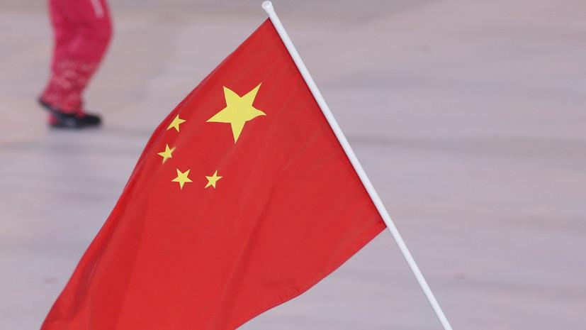 В МИД Китая выступили против односторонних санкций в отношении КНДР в обход СБ ООН