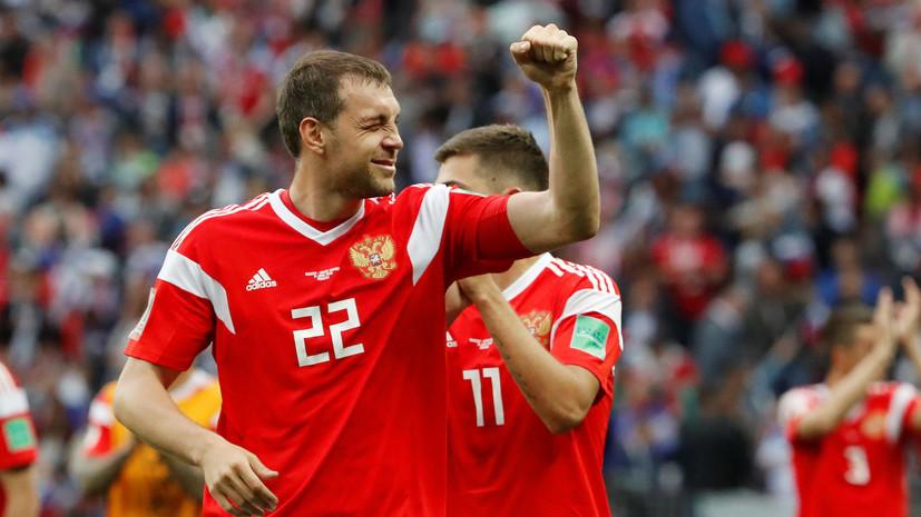 Дзюба поделился мнением о поддержке сборной России со стороны болельщиков