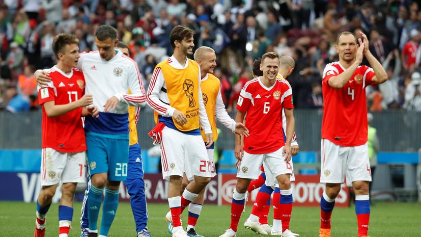 Гаджиев считает, что ничья будет положительным результатом для сборной России в матче с Египтом