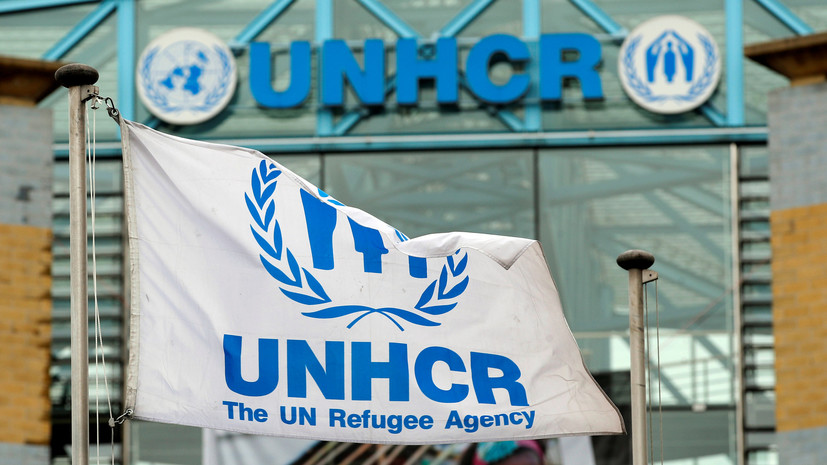 Ворганизации ООН сообщили орекордном числе беженцев вмире