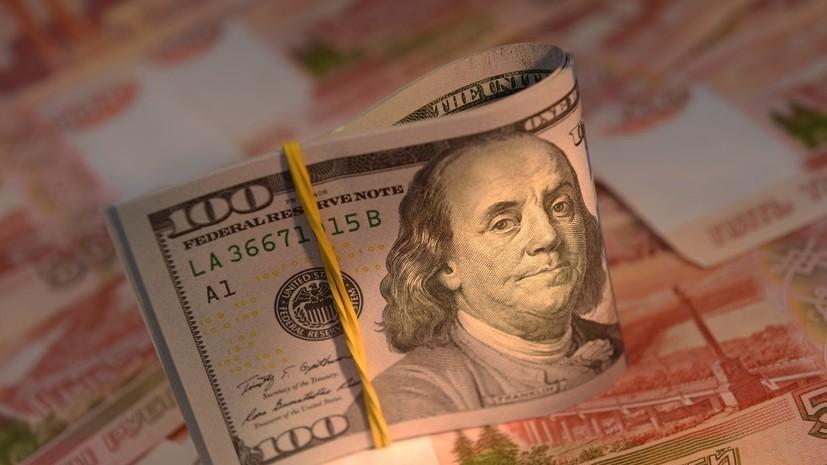 Валютное смещение: впервые с начала мая курс доллара США достиг 64 рублей