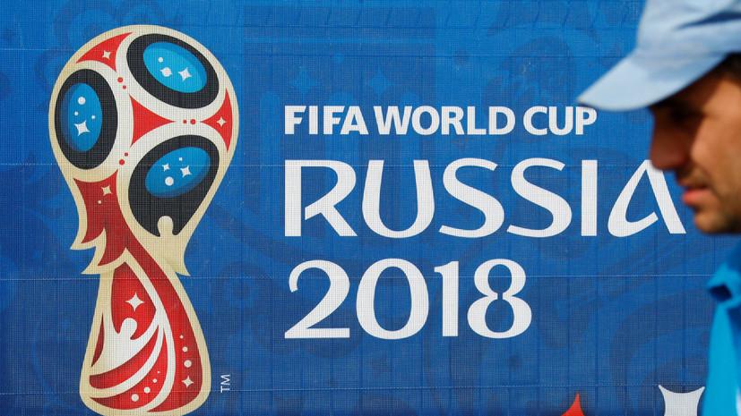 Черданцев подверг критике Слуцкого, комментирующего матчи ЧМ-2018 по футболу