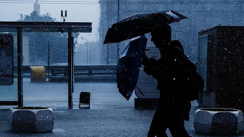 В Московской области в ближайший час ожидаются неблагоприятные погодные условия.