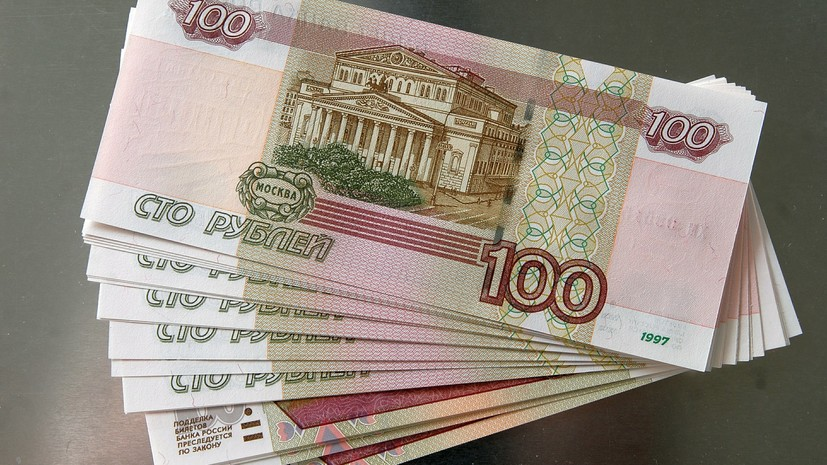 Глава ЦБ заявила, что инфляция в России находится на уровне 2,5%