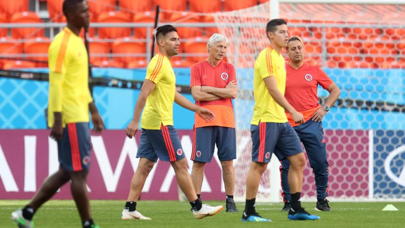 Хамес Родригес остался в запасе сборной Колумбии на матч ЧМ-2018 с Японией