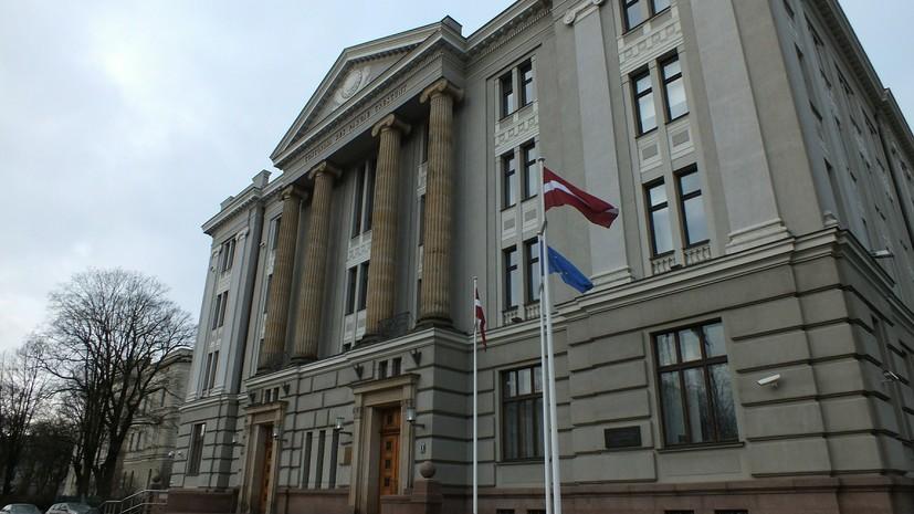 МИД Латвии получил список лиц, которым запрещён въезд в Россию