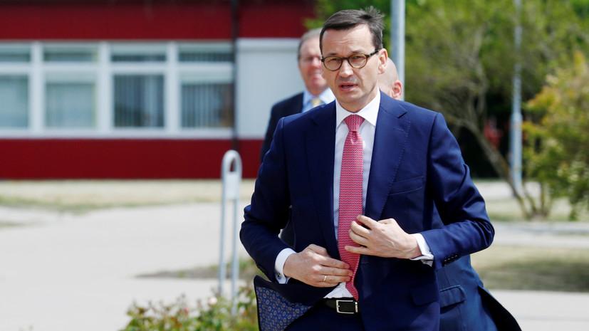 Премьер Польши пообещал приехать в Россию, если сборная выйдет в финал ЧМ-2018