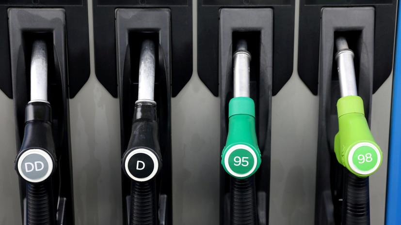 Достаточные меры: ФАС заявила о стабилизации цен на бензин в России