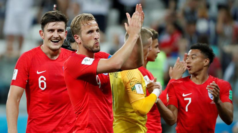 Эксперт прокомментировал победу сборной Англии в матче с Тунисом на ЧМ-2018