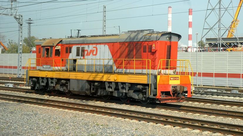 Губернатор Сахалина рассказал о проекте строительства железной дороги