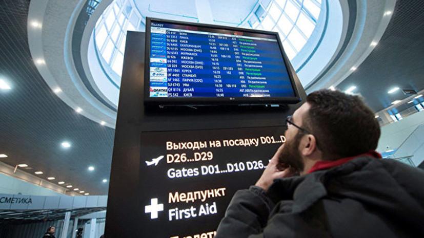 Пассажиропоток в аэропорту Пулково вырос на 11% за пять месяцев