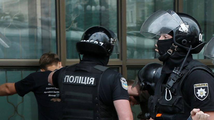 МВД: более десяти человек пострадали в столкновениях у Рады