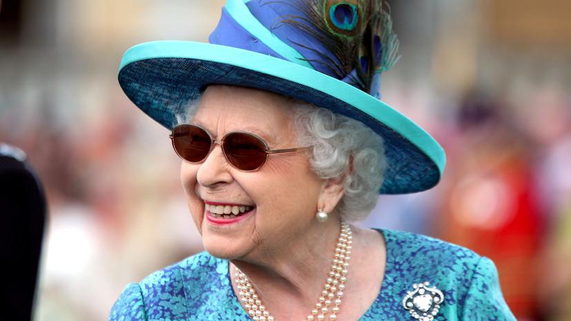 Елизавета II стала прабабушкой в седьмой раз