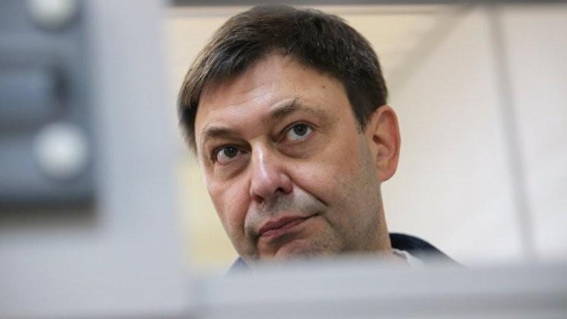 Адвокат прокомментировал возможность перевода Вышинского в СИЗО Киева