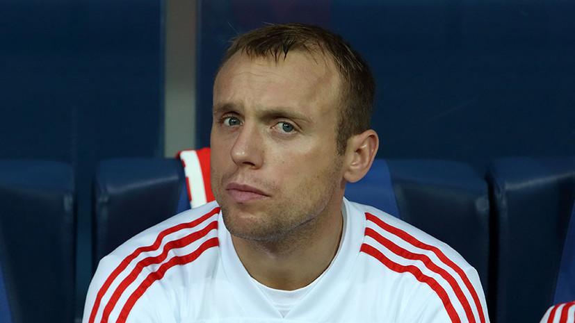 Глушаков: я не хуже любого другого футболиста из состава сборной России