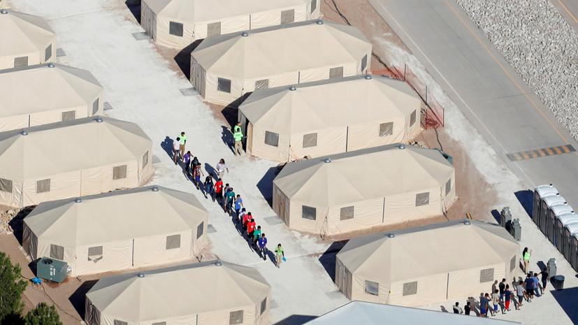 В ЮНИСЕФ обеспокоены практикой разделения семей нелегальных мигрантов в США