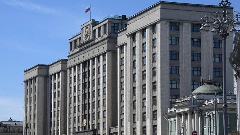 В Госдуме оценили решение Минэкономразвития ввести пошлины на товары из США