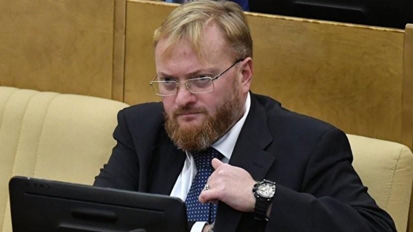 Милонов уточнил свои предложения по контактным зоопаркам