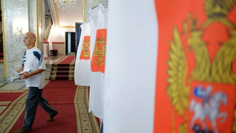 В Мособлизбирком подали заявления два кандидата на пост губернатора