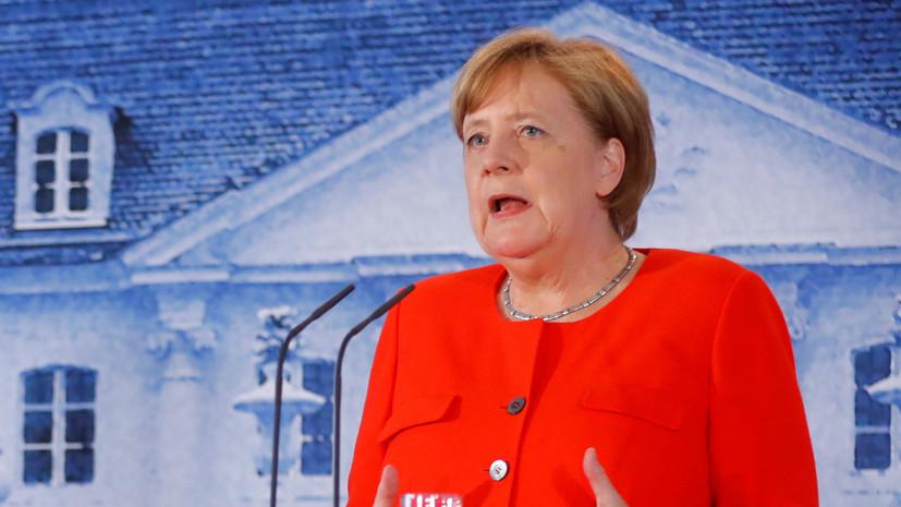 Германия и Франция поддержали план по укреплению внешних границ ЕС