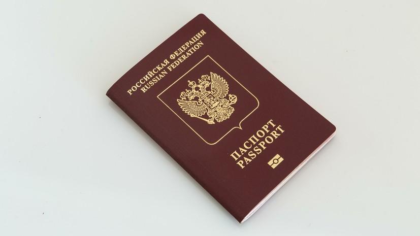 Посольство России в США сообщило о выездном обслуживании россиян в Калифорнии