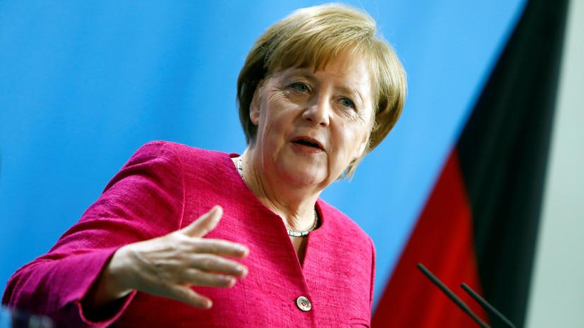 Меркель прокомментировала слова Трампа о «росте преступности» в Германии