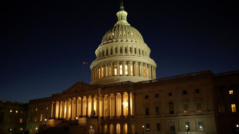 В конгрессе США обсудят «угрозу» проекта «Северный поток — 2»