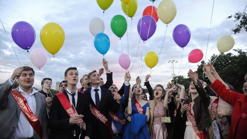 На выпускном в Парке Горького ожидают более 19 тысяч школьников