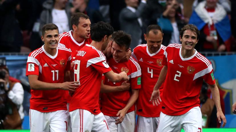 Сборная России отправилась на матч ЧМ-2018 по футболу с Египтом