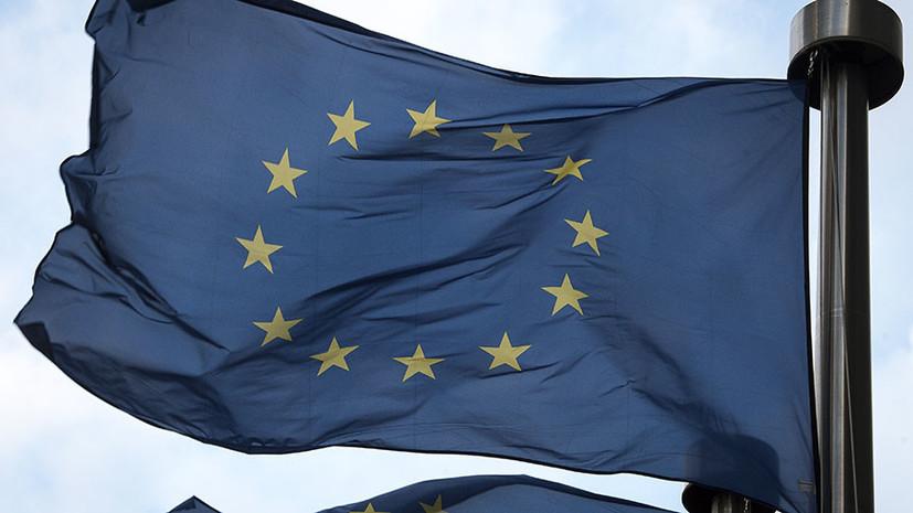 Германия и Франция выступают за учреждение Совета безопасности ЕС