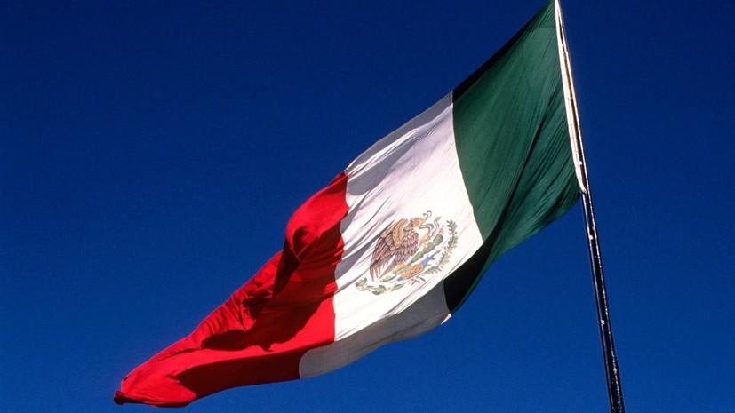 МИД Мексики призвал США пересмотреть политику разделения детей мигрантов со своими родителями