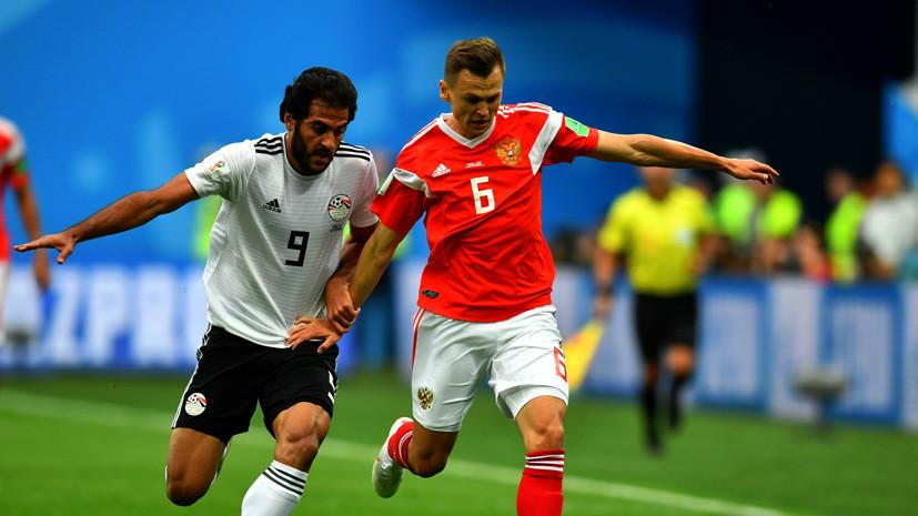 Сборная России ведёт по количеству ударов по воротам в матче с Египтом на ЧМ-2018