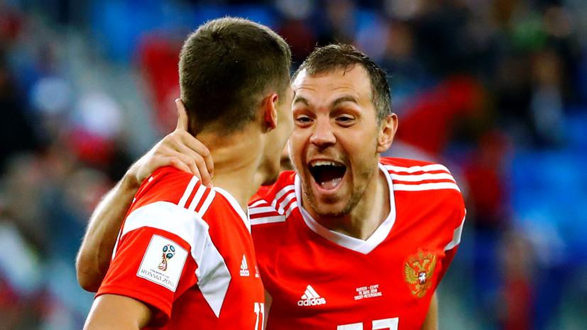 Сборная России открыла счёт в матче с Египтом на ЧМ-2018 по футболу